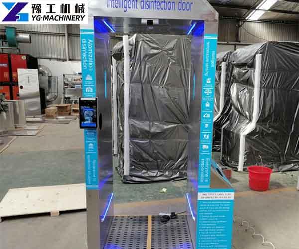 Smart Atomization Disinfection Door
