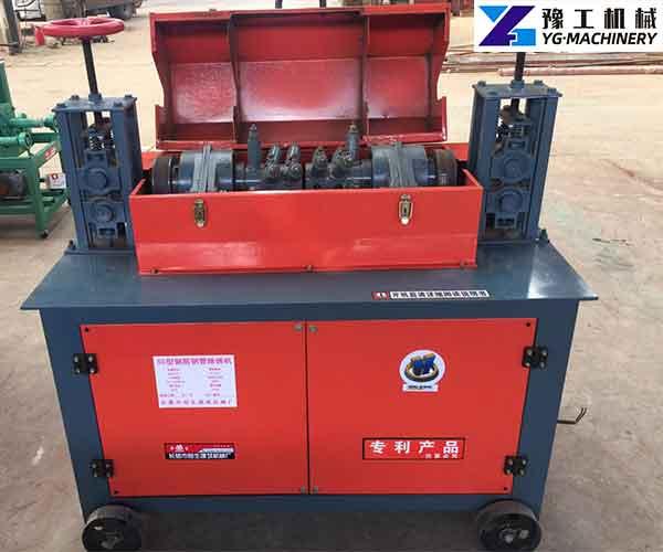Steel Bar Derusting Machine