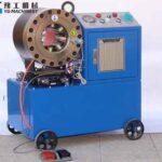 Pipe Shrinking Machine