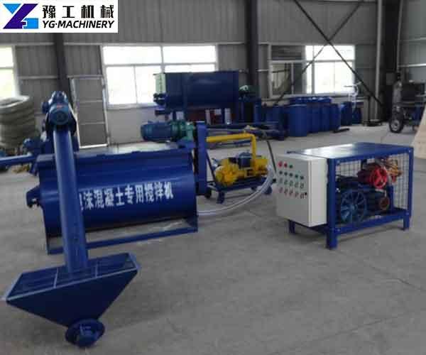 Foame Concrete Equipment