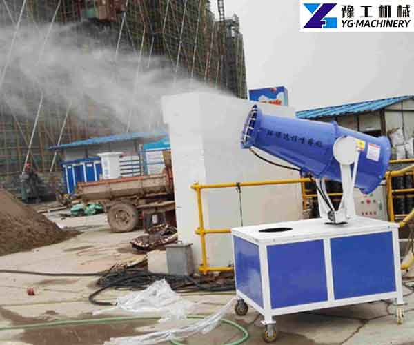The Use of Water Mist Cannon Machine