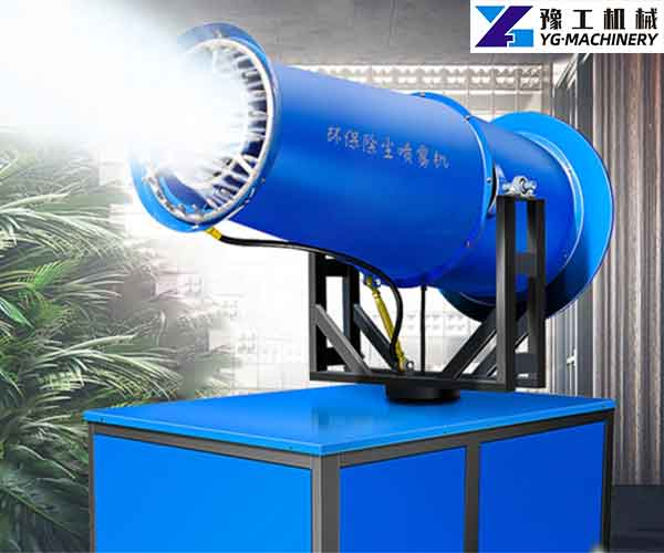 Water Mist Cannon Manufacturers