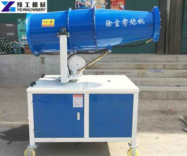Water Mist Cannon for Dust Control for Sale