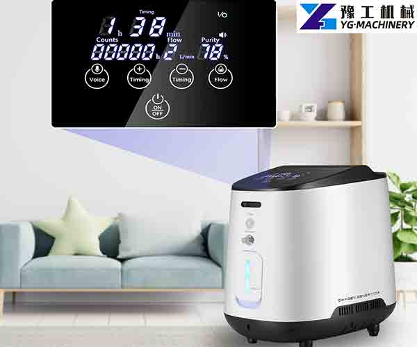 Oxygen Concentrator Machine Manufacturers