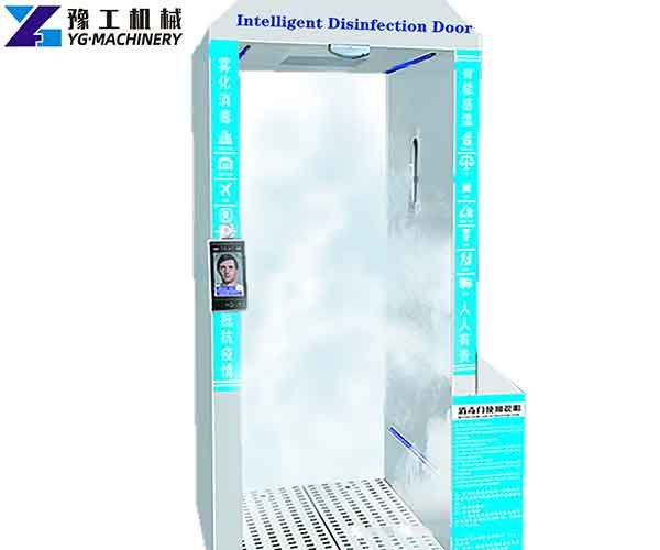Atomizing Disinfection Door